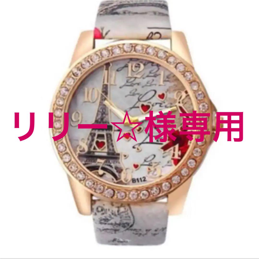 cheap for discount 63762 211c9 レディース/腕時計/おしゃれ/個性的/ホワイト(白)(¥1,000) - メルカリ スマホでかんたん フリマアプリ