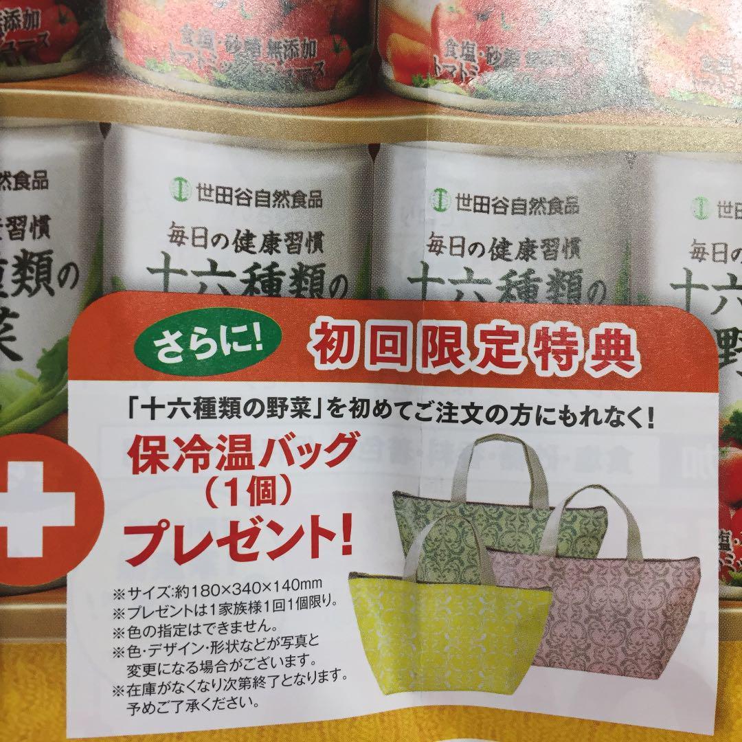 ジュース 野菜 世田谷 の 糖尿病の人が果物や野菜のジュースを飲むとどうなる? 意外な結果に