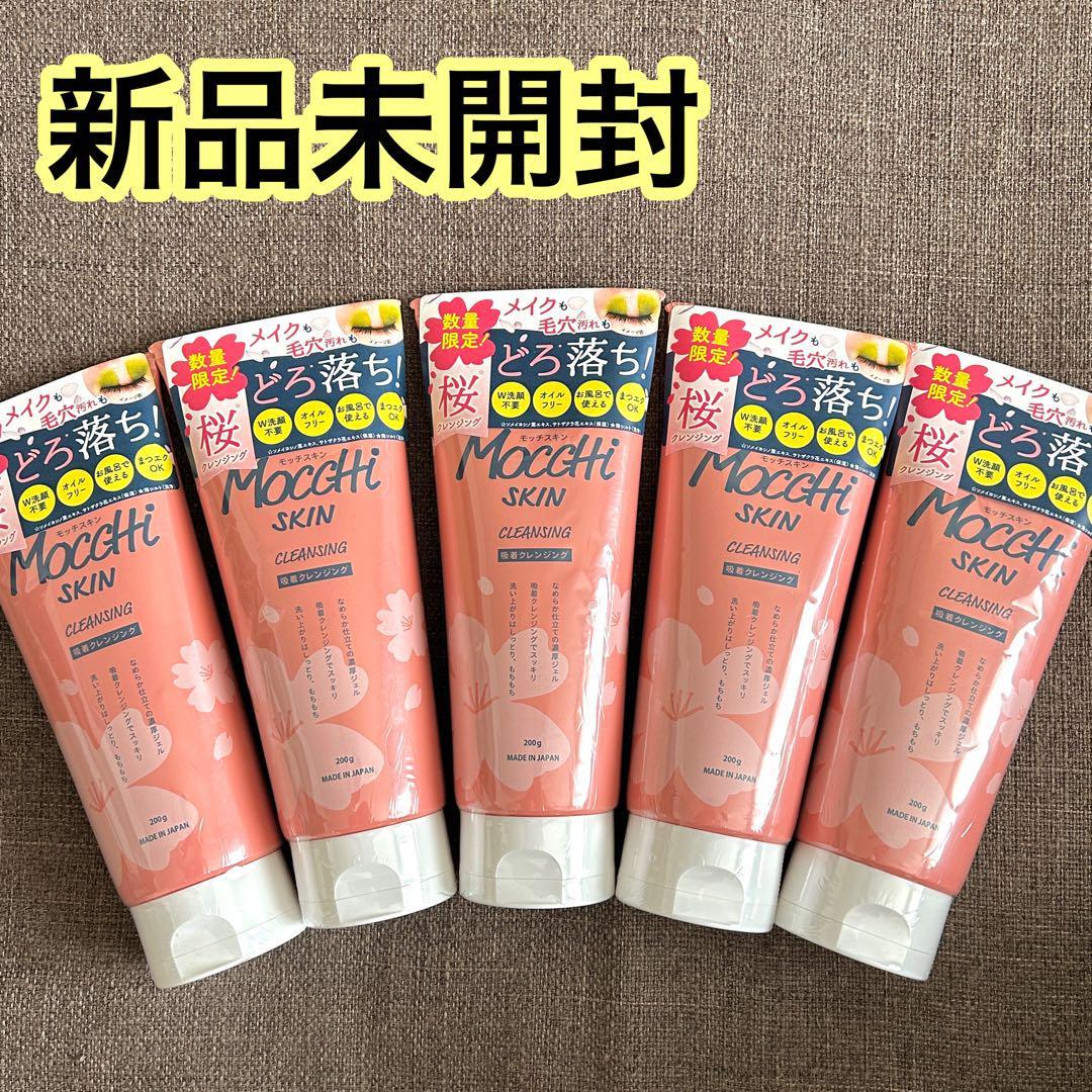 【大特価!!】グッチ バングル腕時計 1500L グレー 数字付 夏 旅行に■