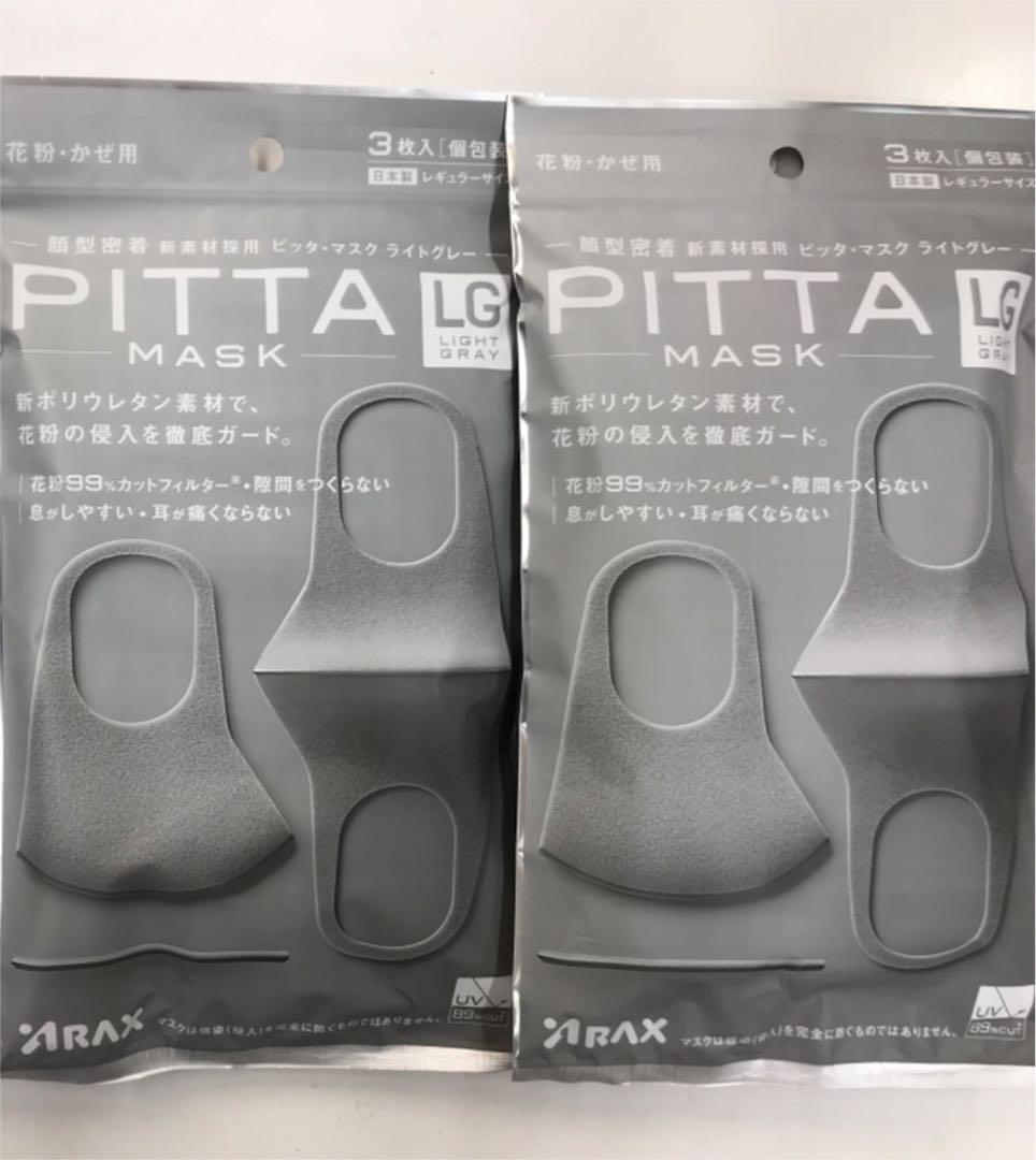 ピッタマスク ライトグレー 3枚入×2袋セット(¥1,080) , メルカリ スマホでかんたん フリマアプリ
