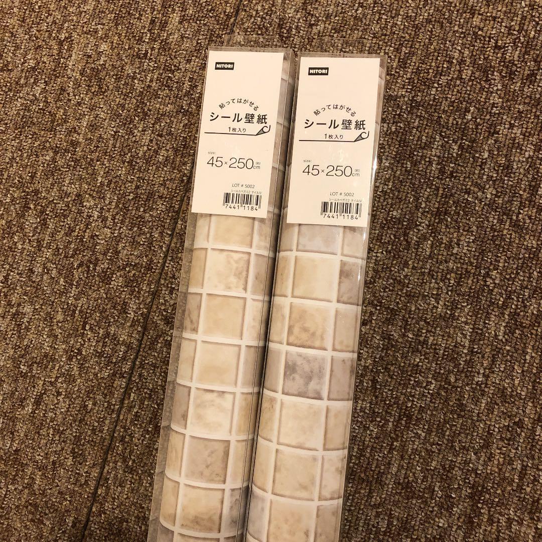 メルカリ ニトリ シール壁紙 壁紙 ウォールペーパー タイル柄 2本セット インテリア 住まい 小物 2 555 中古や未使用のフリマ