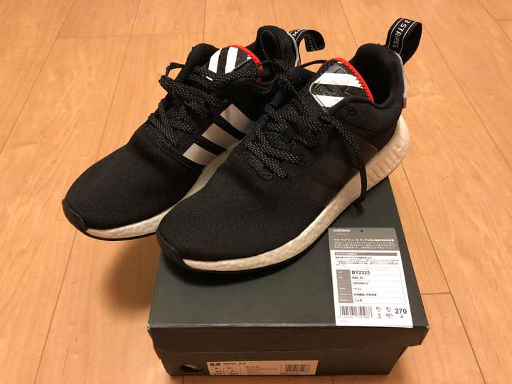 best authentic 4520a 79911 adidas NMD R2 tokyo 27cm 東京限定