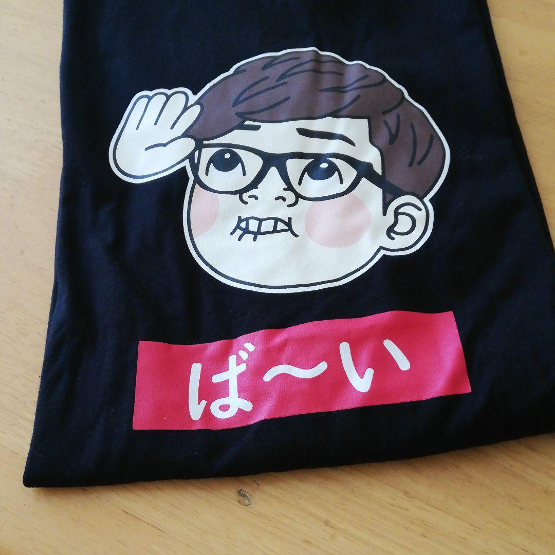 メルカリ Hikakin ヒカキン Tシャツ Tシャツ カットソー 半袖 袖