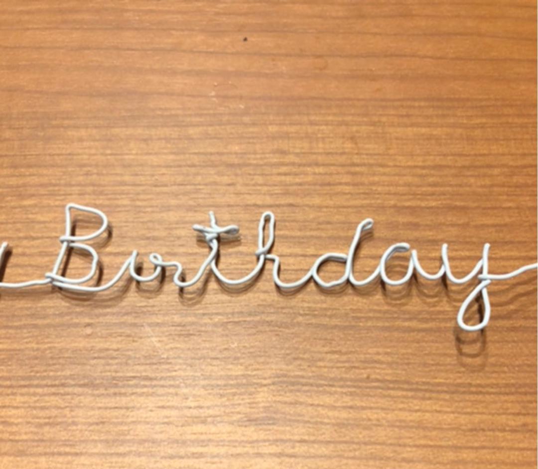 筆記 体 birthday happy