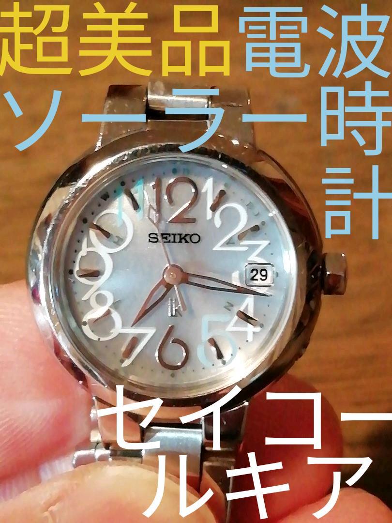 メ906. 超美品 セイコー・ルキア 電波・ソーラー時計 デイト ⑨