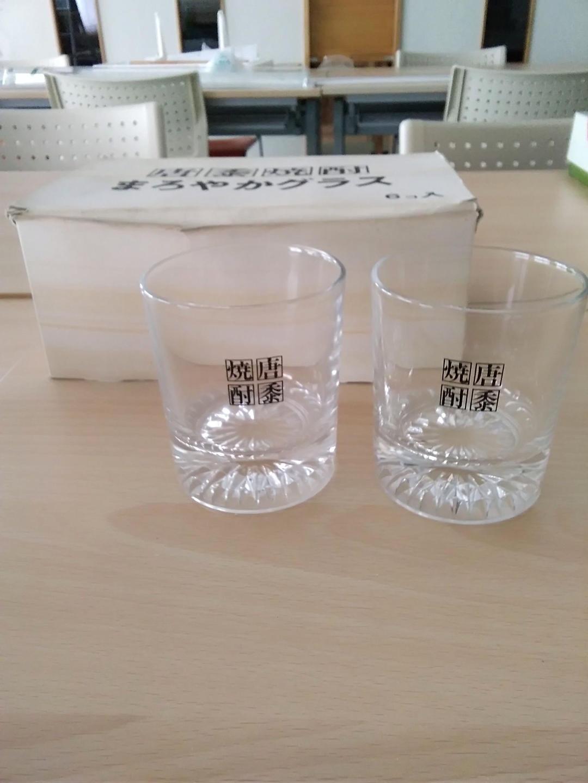 メルカリ - 唐黍焼酎 まろやかグラス 【食器】 (¥900) 中古や未使用の ...