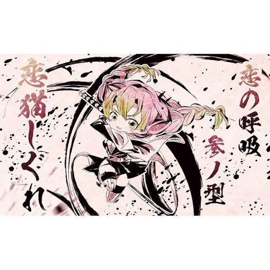 メルカリ - 甘露寺蜜璃 プレイマット 【キャラクターグッズ】 (¥3,555 ...