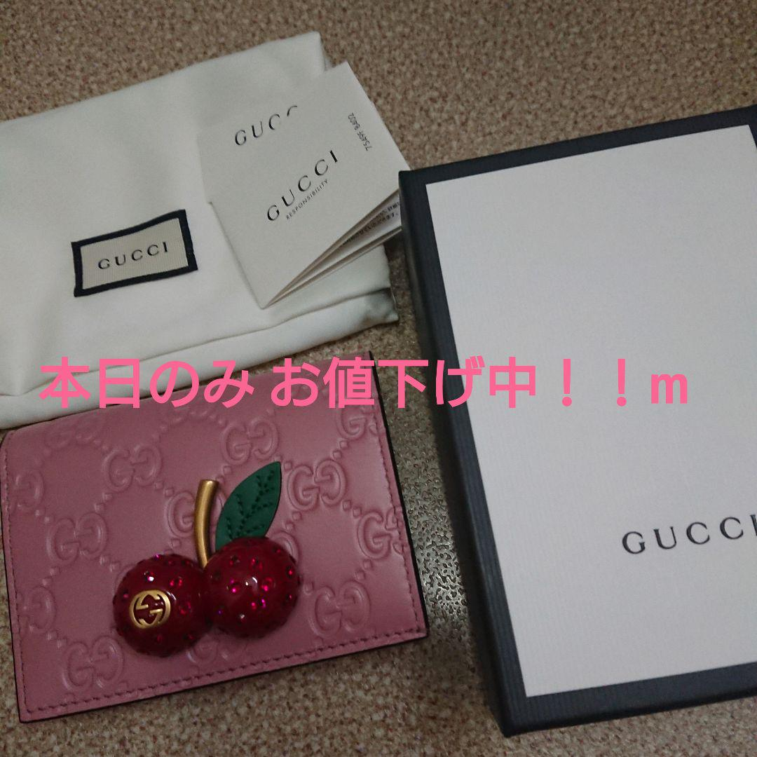 new product a886c 2b03a 新品 GUCCI チェリー 折り財布 ピンク(¥65,000) - メルカリ スマホでかんたん フリマアプリ