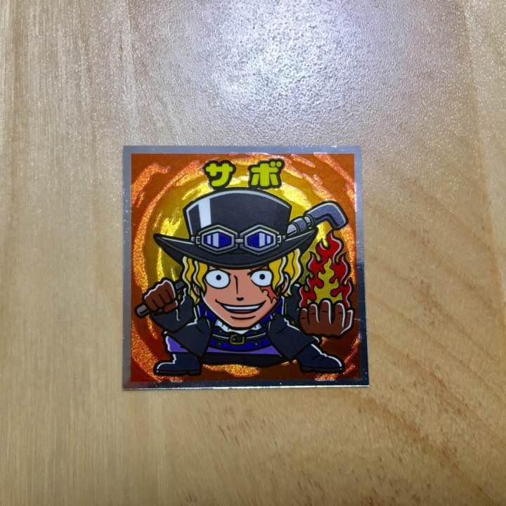 メルカリ ワンピースマン シール 新世界編 サボ キャラクターグッズ 330 中古や未使用のフリマ