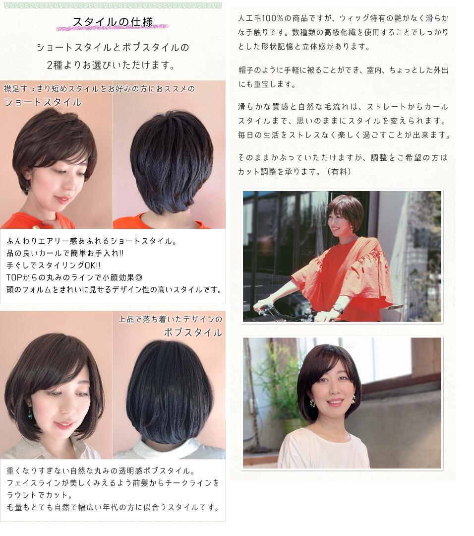 【ベスト】 ショート ヘア キャップ 似合わ ない - Topkamigata