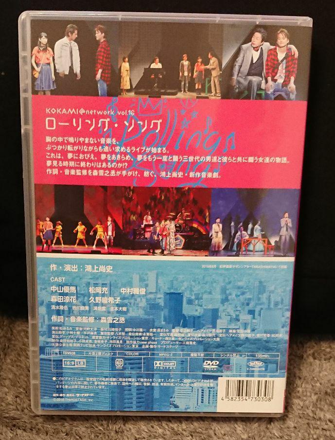 東京 モーション ライブ