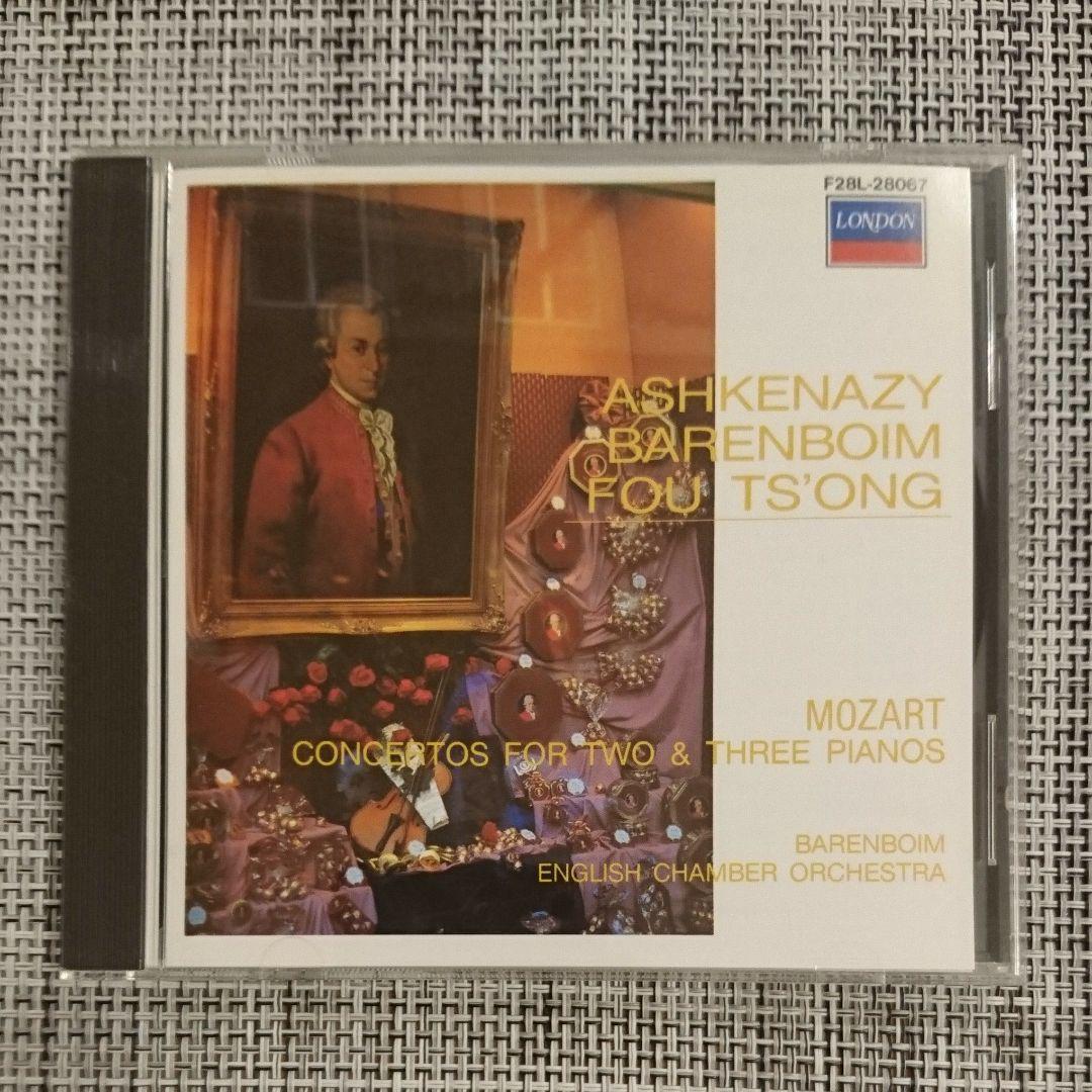 メルカリ - モーツァルト 2台のピアノ、3台のピアノのための協奏曲 ...