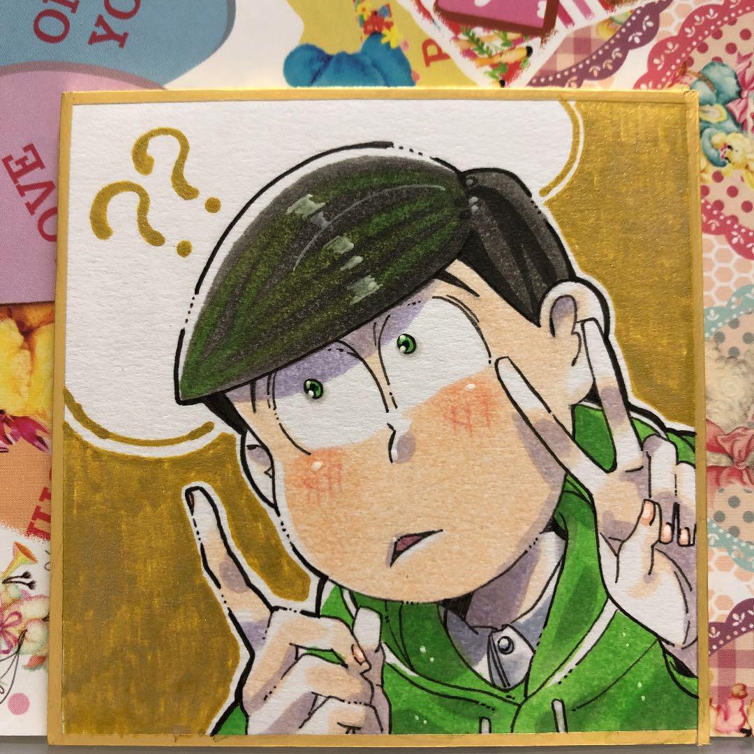 メルカリ おそ松さん 松野チョロ松 手描きイラスト 色紙 アート 写真 1 000 中古や未使用のフリマ