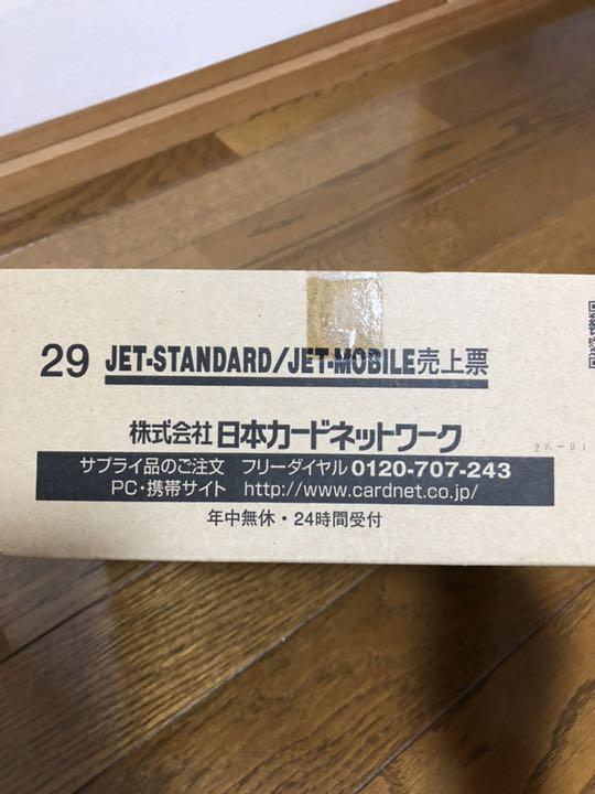 株式 会社 日本 カード ネットワーク