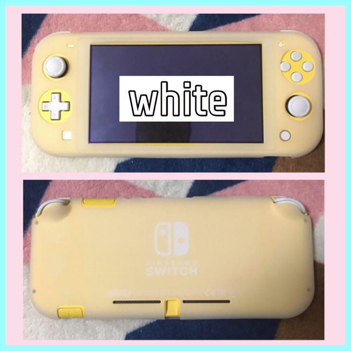 switch ライト カバー
