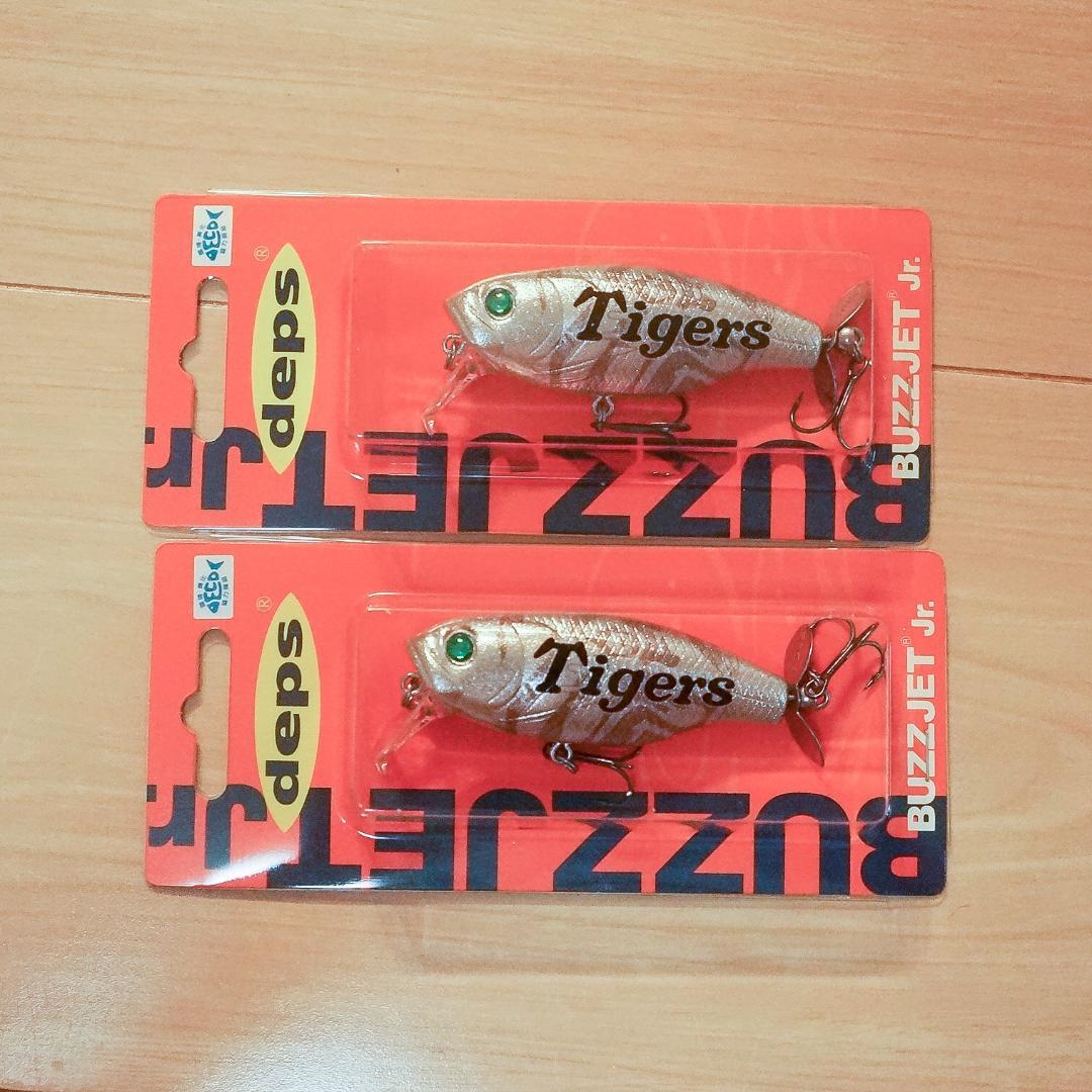 Limitada Deps profundidad buzzjet Jr Hanshin Tigers