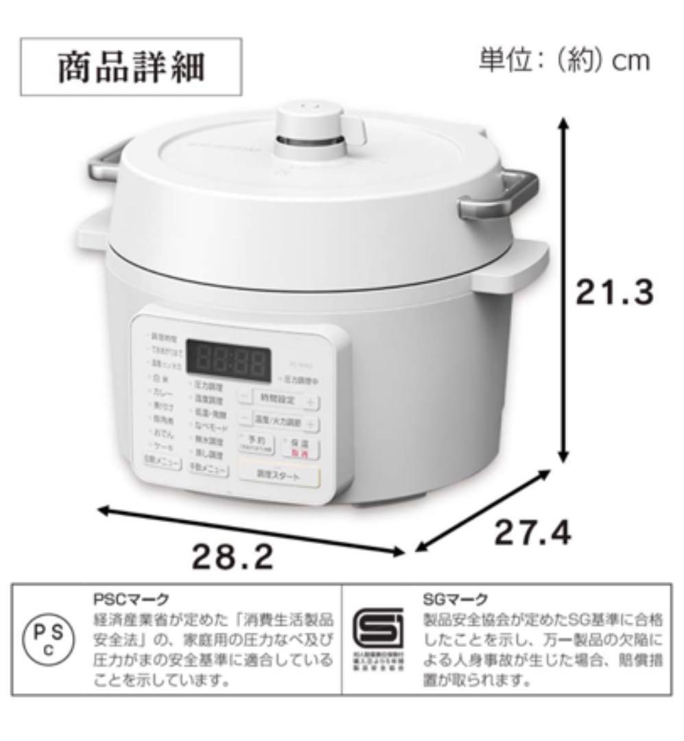 アイリス オーヤマ 電気 圧力 鍋 レシピ
