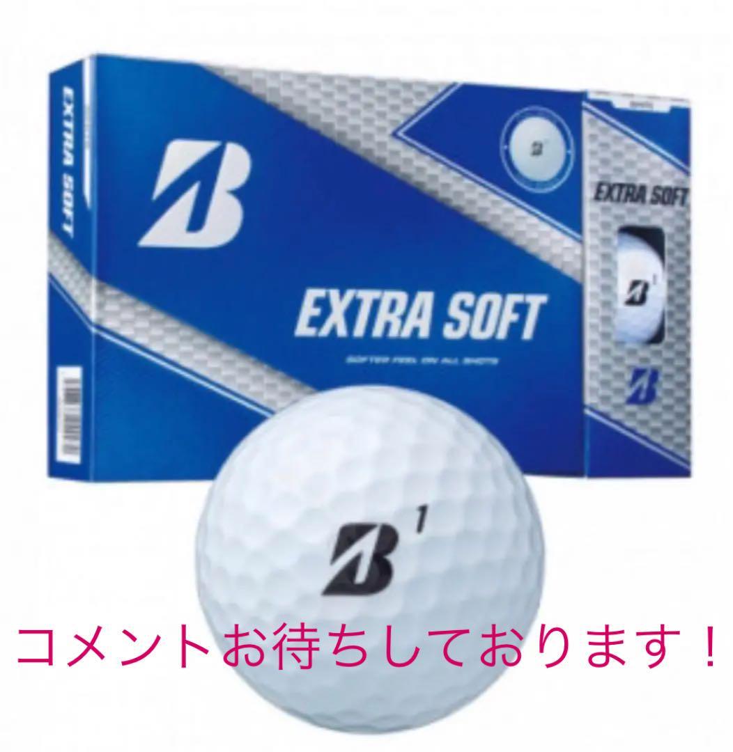 ブリジストン ゴルフ ボール