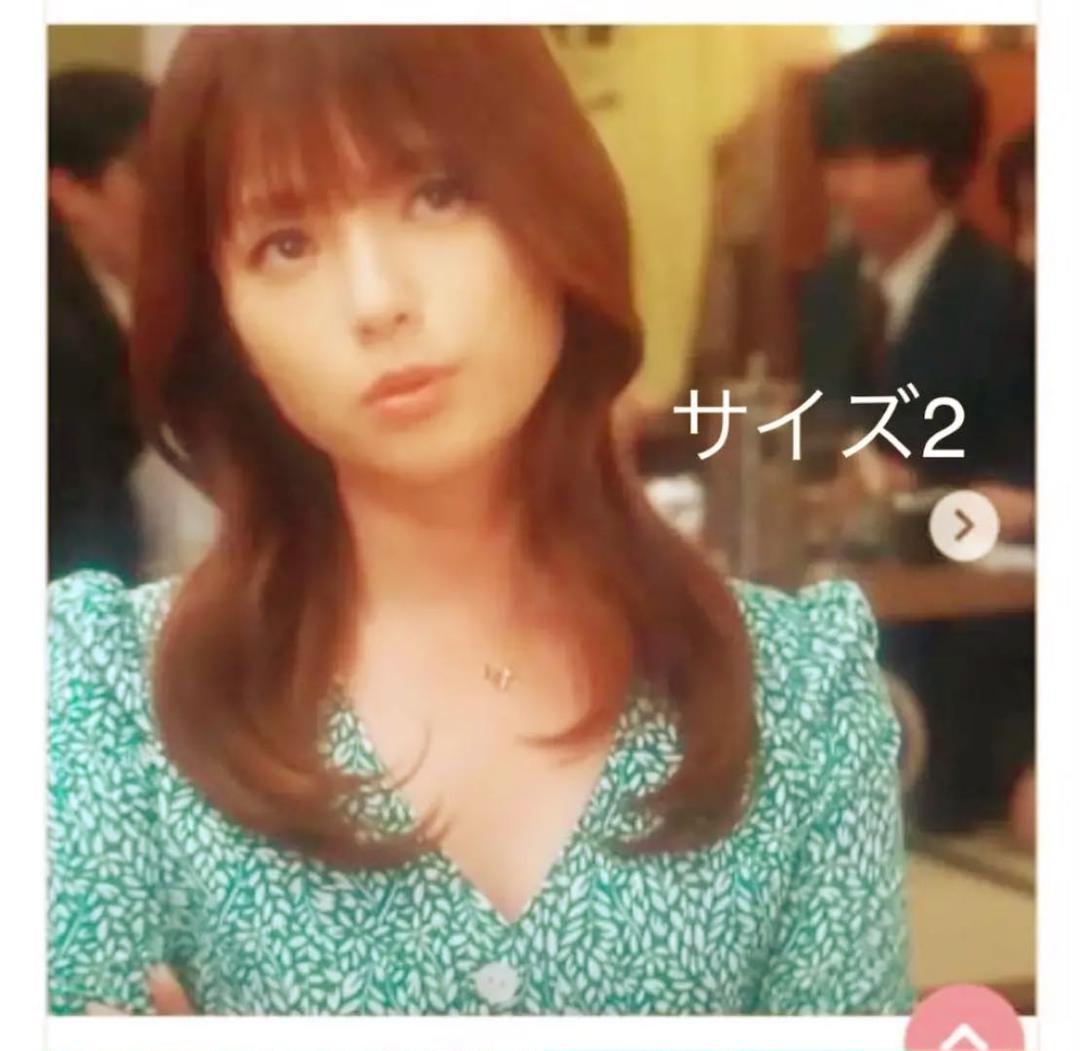 深田恭子 深キョン 着用 ドラマ はじこい 衣装 スライ✴︎ロングワンピース(¥14,999) , メルカリ スマホでかんたん フリマアプリ