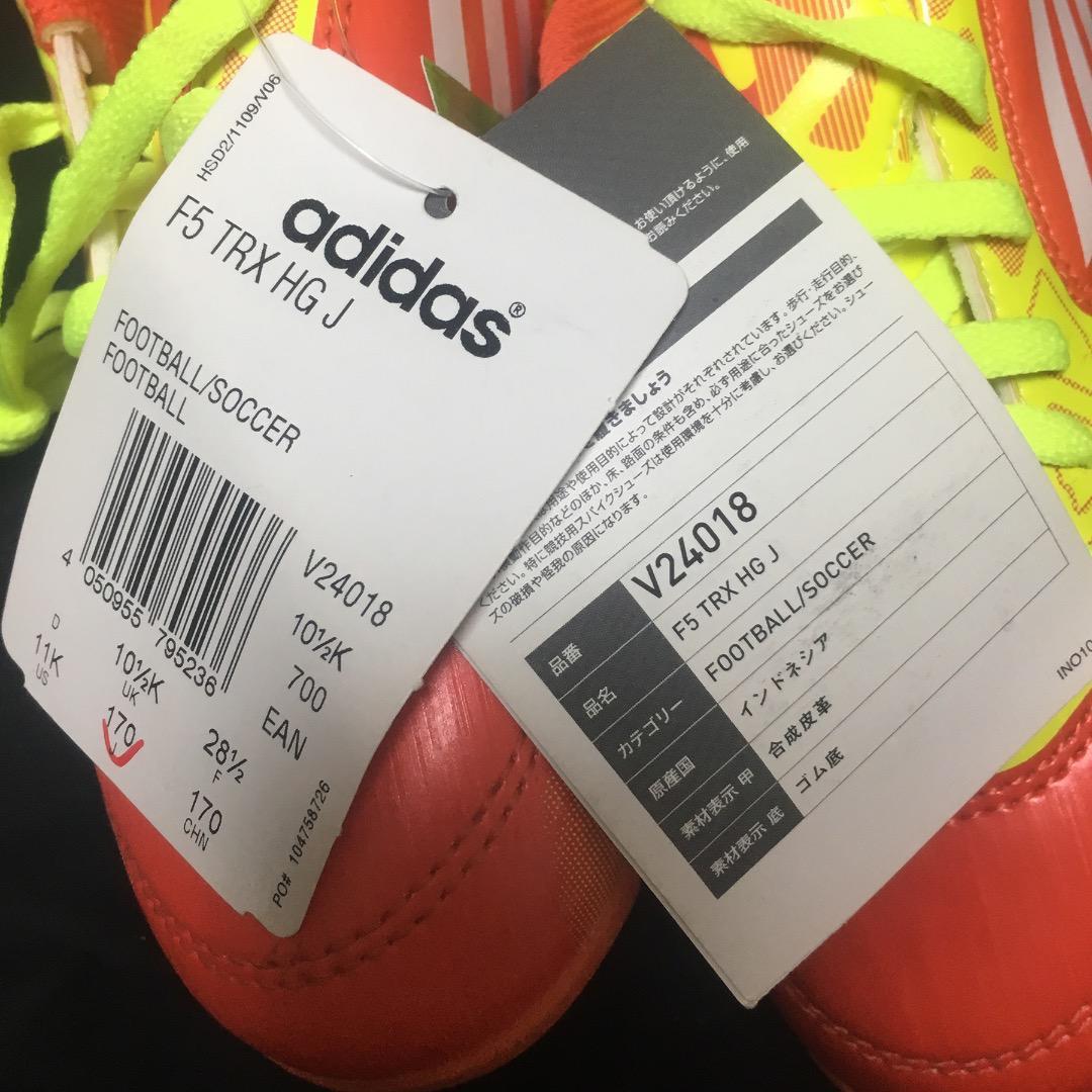 medida Comedia de enredo Sada  メルカリ - adidas(アディダス)ジュニアサッカースパイクシューズ 17cm 【スニーカー】 (¥4,000) 中古や未使用のフリマ