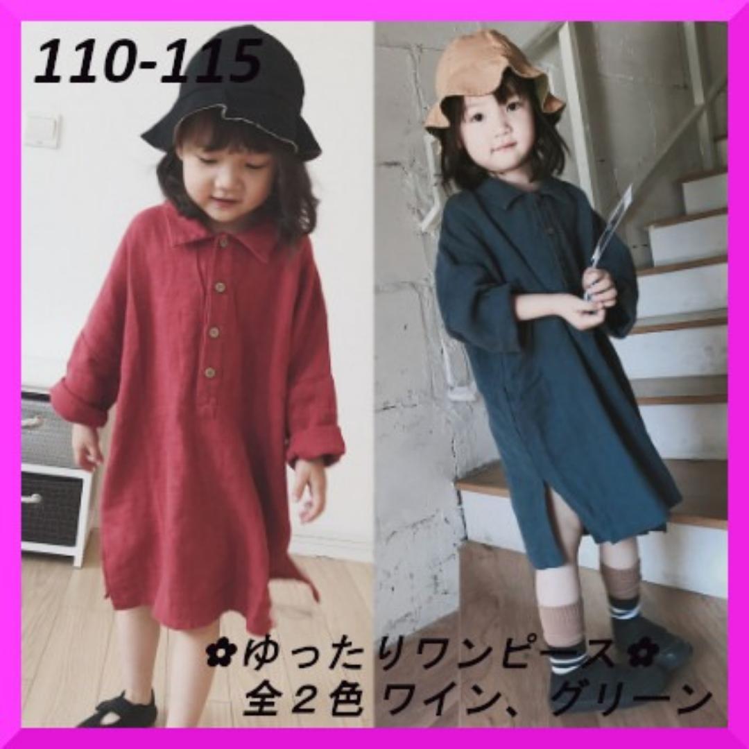 d88703e34882b メルカリ - 110 女の子 ワンピース かわいい 韓国子供服 新品 (¥1,680 ...