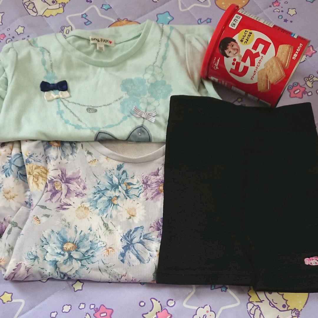 27e8ecf5f0b4f メルカリ - M♡R Mam ♡  パジャマ  (¥3