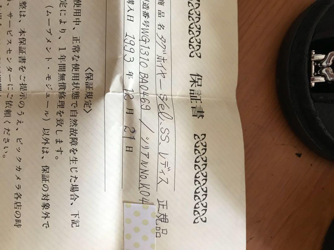 reputable site 631d8 943a8 タグホイヤー セルSS レディース☆腕時計(¥30,000) - メルカリ スマホでかんたん フリマアプリ