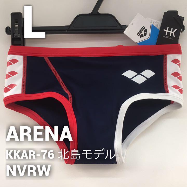 c8547a44cfe メルカリ - 新品 arena メンズ トレーニング水着 KKAR-76 NVRW Lサイズ ...