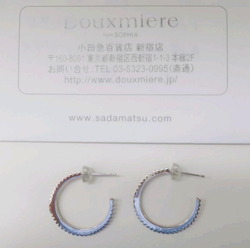 K18WG ダイヤモンドピアス フープ ゴールド 小田急百貨店購入