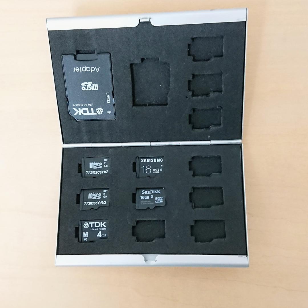 マイクロSDカードセット(ケース&アダプター付き)