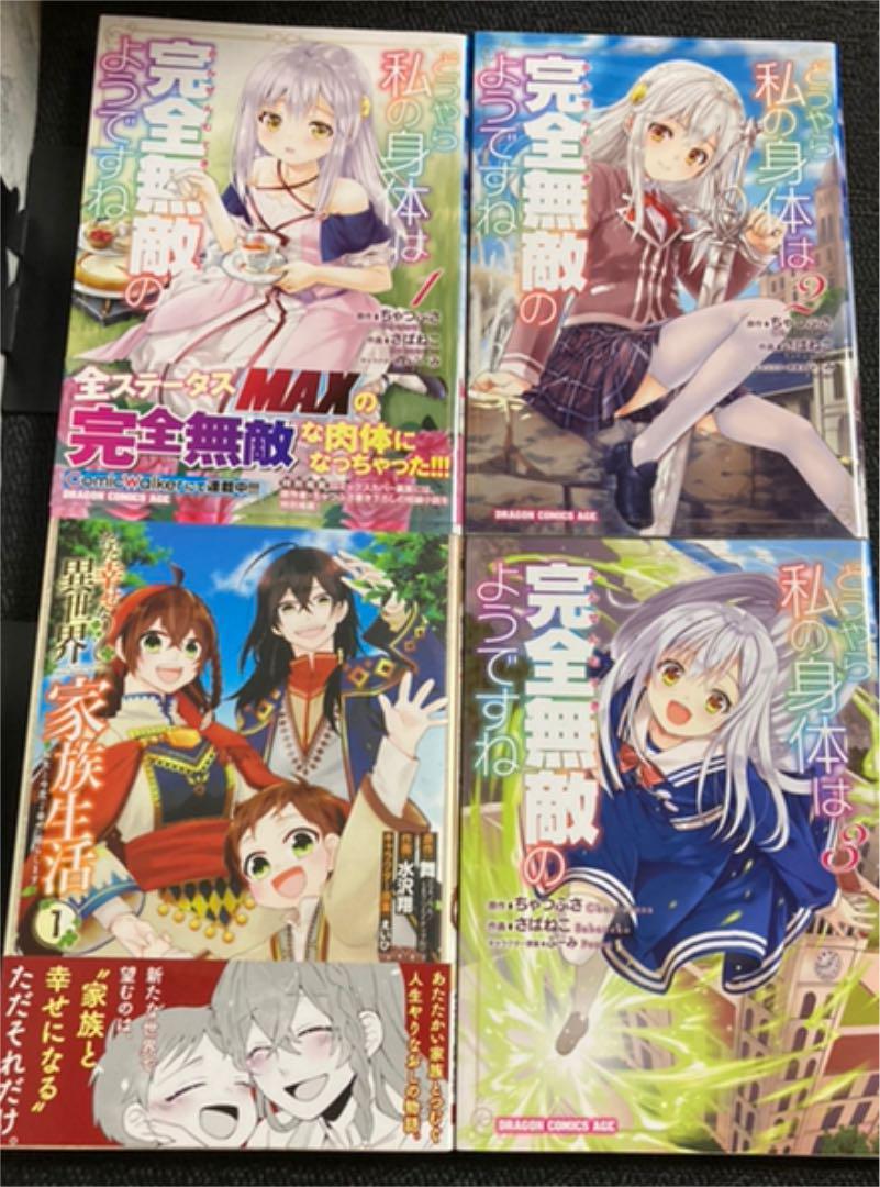 漫画 ノブレス アニメ「NOBLESSE