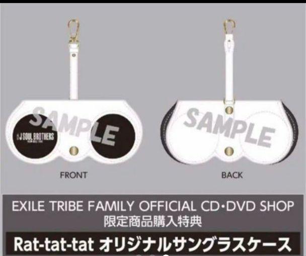 ラタタ 三代目 cd