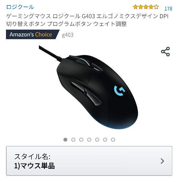 XIM APEX PS4 セット売り(¥ 19,500) - メルカリ スマホでかんたん フリマアプリ
