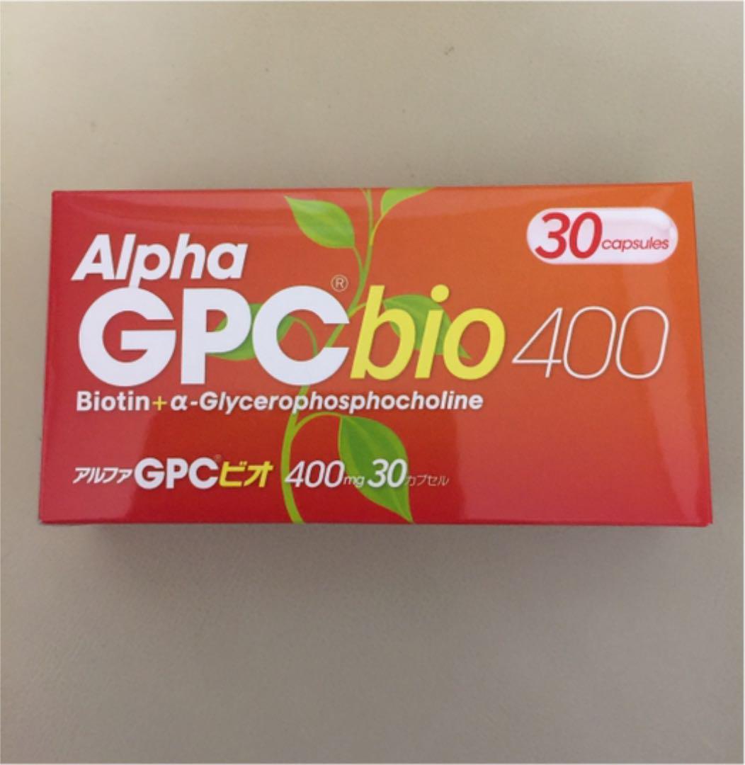 アルファ gpc ビオ