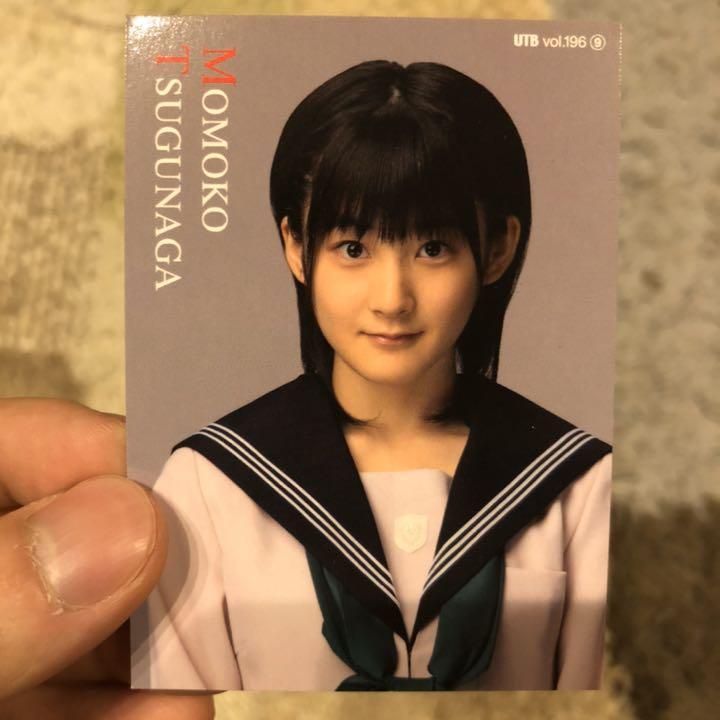 メルカリ - 嗣永桃子 つぐながももこ カード 【アイドル】 (¥333) 中古 ...