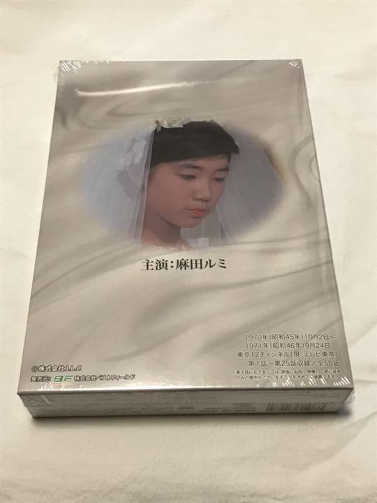 メルカリ - おさな妻 DVD-BOX HDリマスター版 Part1、2のセット 【TV ...