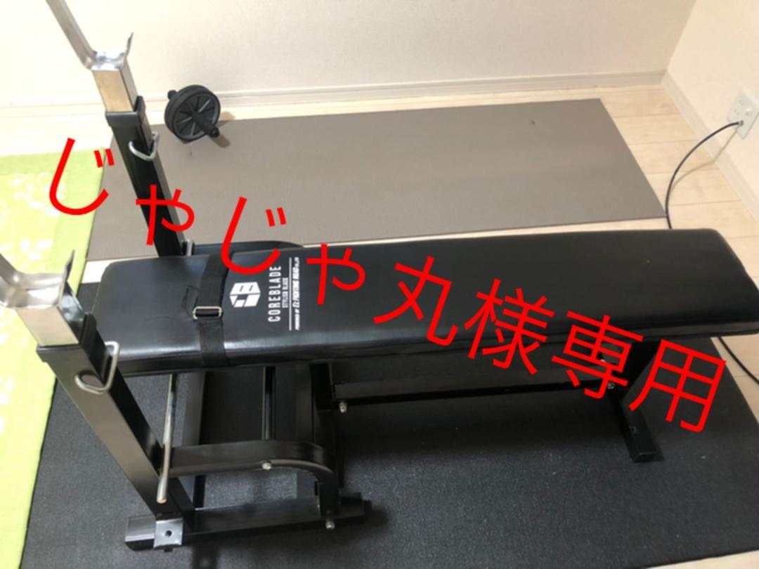 ベンチ プレス 70kg