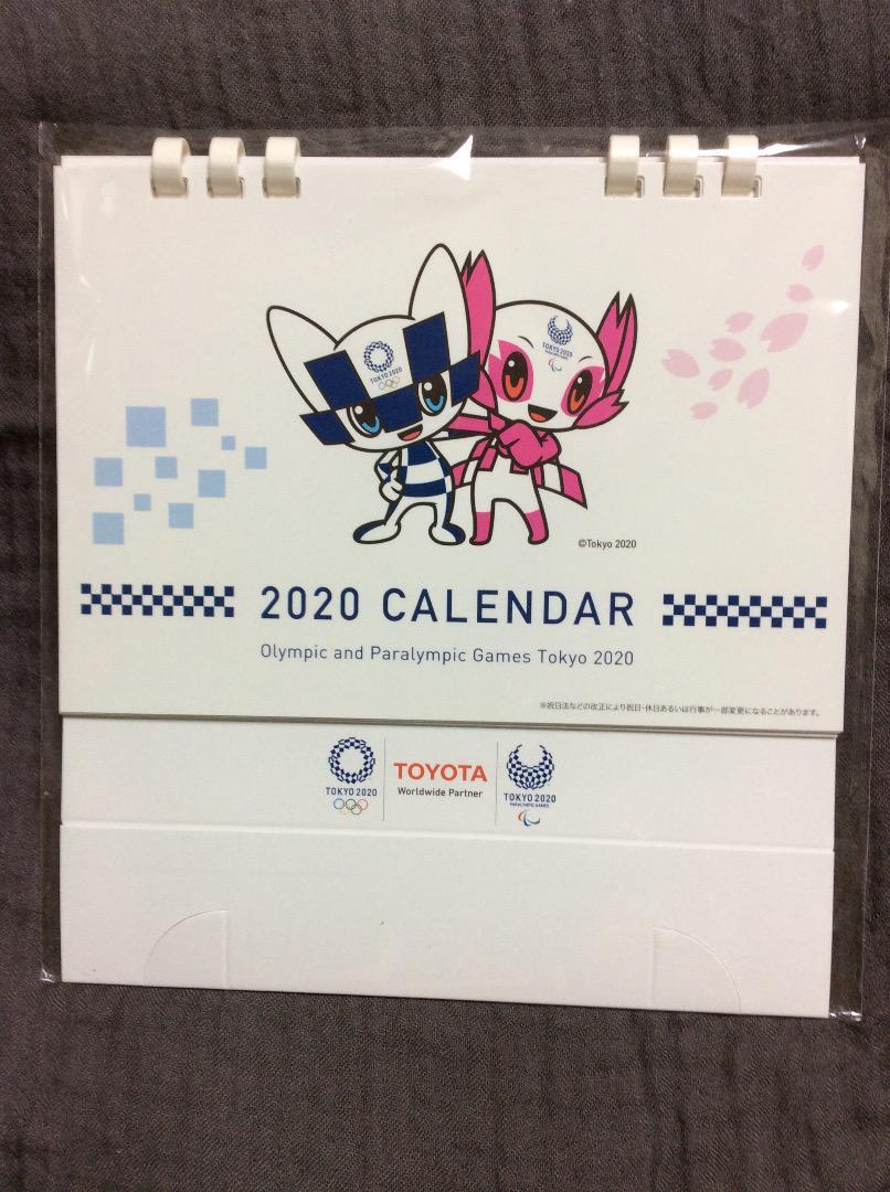 2020 トヨタ カレンダー