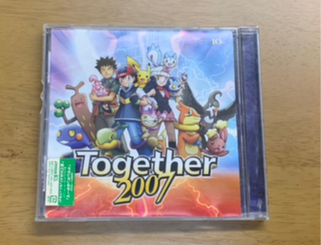 メルカリ - Together2007 (あきよしふみえ) ポケモン CD 【アニメ ...