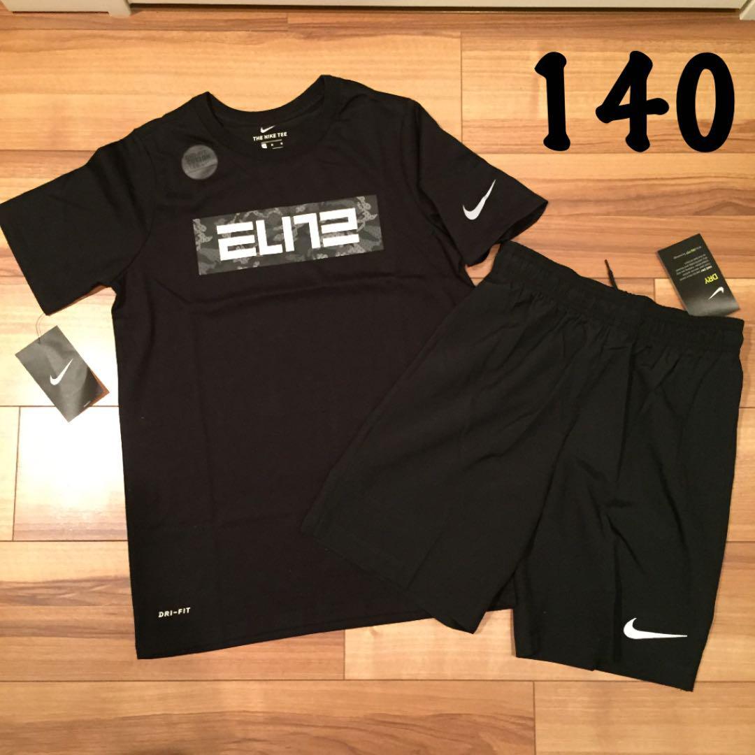 85b093b78e056 メルカリ - ナイキ セットアップ上下 半袖 Tシャツ ハーフパンツ 140 ...
