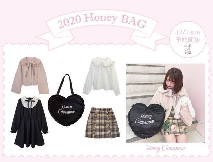 ハニー シナモン 福袋 2020