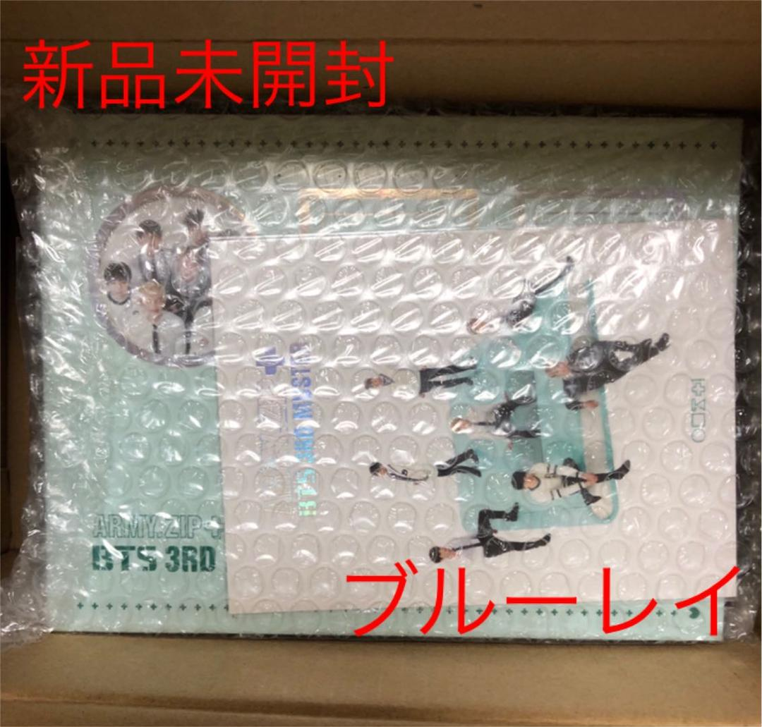 BTS 3rd Muster: Army Zip+ Blu-ray Disc(¥10,200) - メルカリ スマホでかんたん フリマアプリ