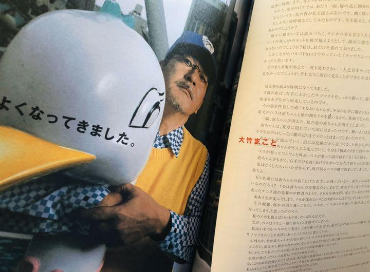 メルカリ - シティボーイズミックス「ラハッスルきのこショー」公演 ...