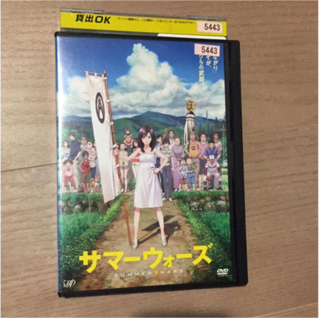 サマー ウォーズ dvd