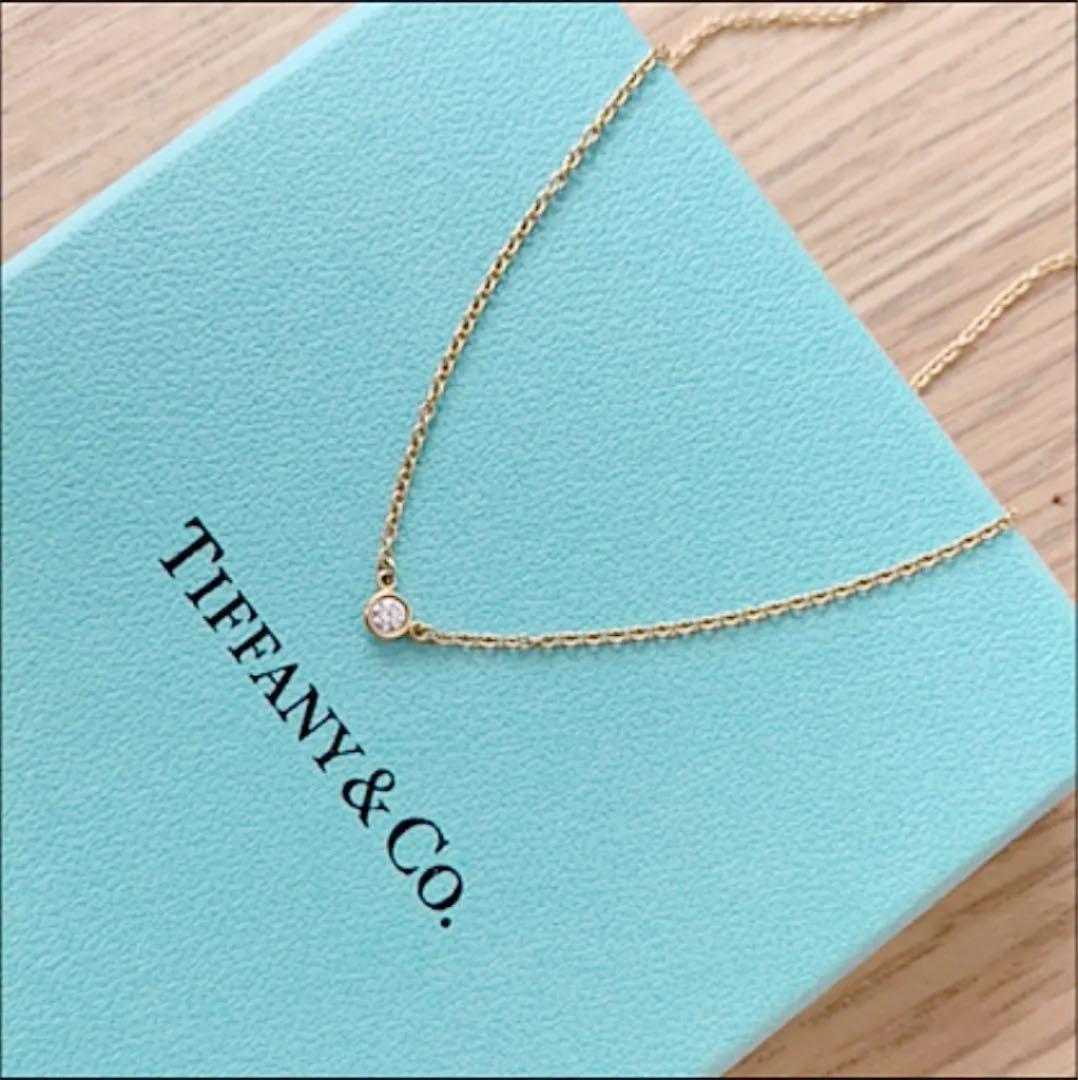 on sale 79a0a 1178d Tiffany ティファニー ネックレス バイザヤード(¥42,000) - メルカリ スマホでかんたん フリマアプリ
