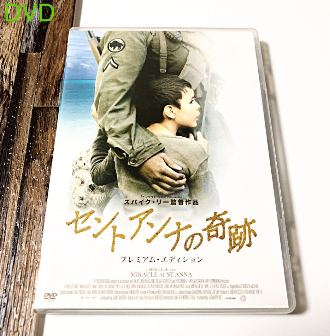 メルカリ - ⭐︎ セントアンナの奇跡 プレミアム・エディション DVD ...