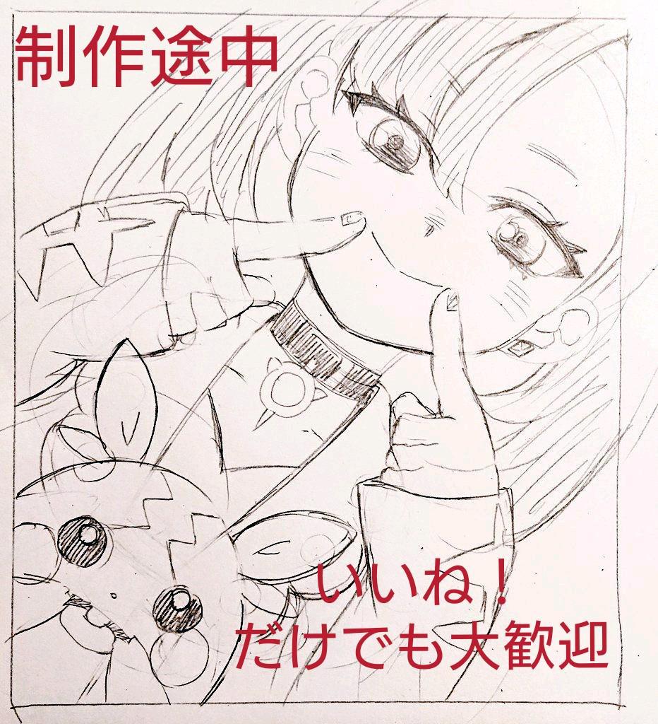 イラスト マリィ 剣 ポケモン 盾