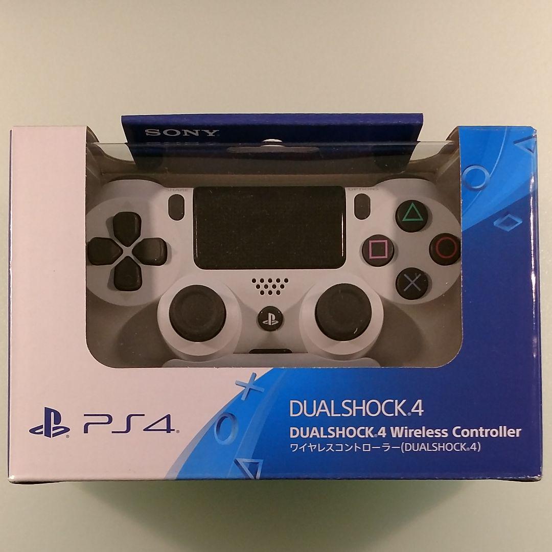 【美品】PS4 ワイヤレスコントローラー DUALSHOCK 4 【送料込】(¥4,500) メルカリ スマホでかんたん フリマアプリ