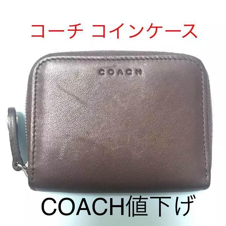 sports shoes a1e24 a7e27 コーチ 小銭入れ COACH コインケース メンズ パスケース(¥3,300) - メルカリ スマホでかんたん フリマアプリ