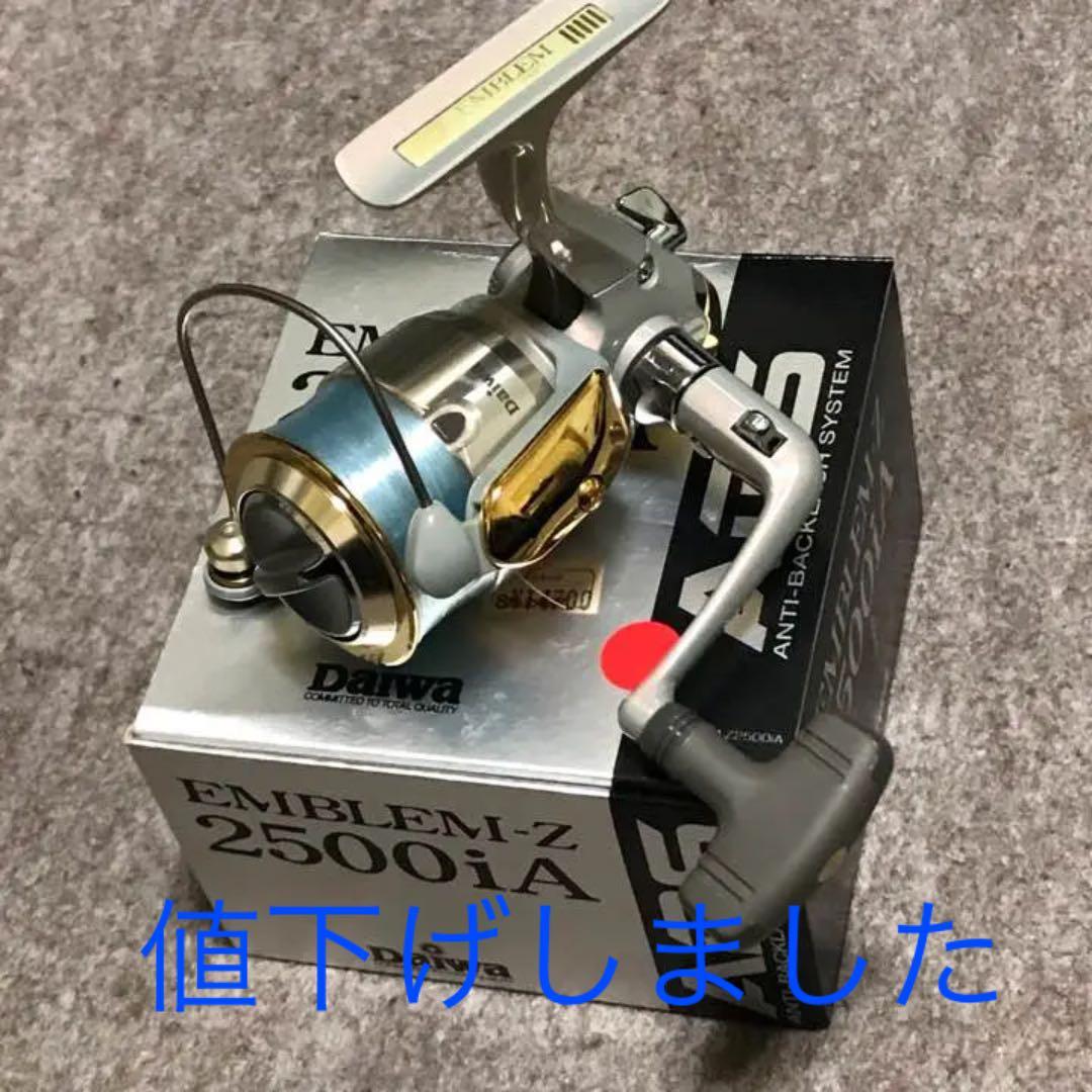 Daiwa emblemZ 2500iA 5 ball bearings